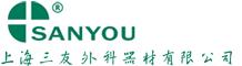 上海三友外科器材有限公司
